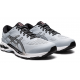 ASICS GEL Kayano 26 Men's Running Shoes - PIEDMONT GREY/PURE SILVER (4E - EXTRA WIDE)
