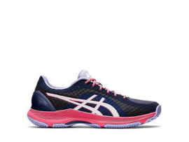 ASICS Netburner Super FF Netball Shoes - PEACOAT / WHITE