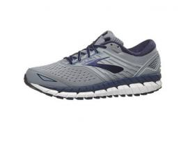Brooks Beast 18 Men's Running Shoes - GREY/NAVY/WHITE