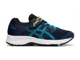 ASICS Contend 5 PS Boy's Running Shoes - BLUE EXPANSE / ISLAND BLUE