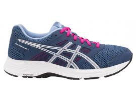 ASICS GEL Contend 5 Women's Running Shoes - GRAND SHARK / WHITE
