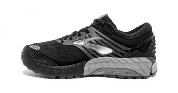0683cfbf21320 Brooks Beast 18 Men's Running Shoes - BLACK/SILVER/GREY
