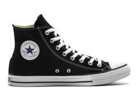 Converse Chuck Taylor - All Star Hi BLACK [Discounted]